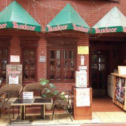 タンドール ネパールカフェ&BAR