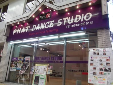 PHAT DANCE STUDIO