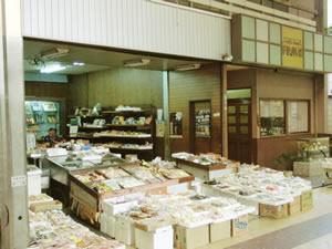 川村食料品店