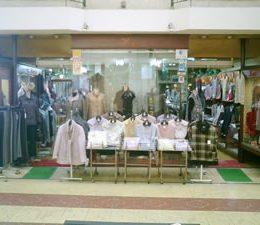 ムラタ洋品店