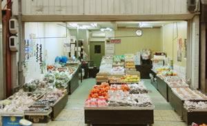 吉川青果店