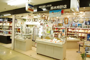 1F 鈴木時計店